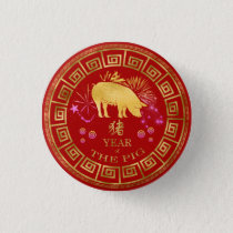 Chinese Zodiac Pig Red/Gold ID542 Button