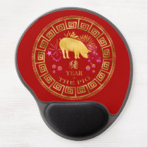 Chinese Zodiac Pig Red/Gold ID542 Gel Mouse Pad