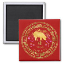 Chinese Zodiac Pig Red/Gold ID542 Magnet