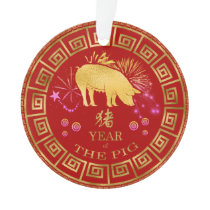 Chinese Zodiac Pig Red/Gold ID542 Ornament