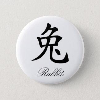 Chinese Zodiac - Rabbit Button