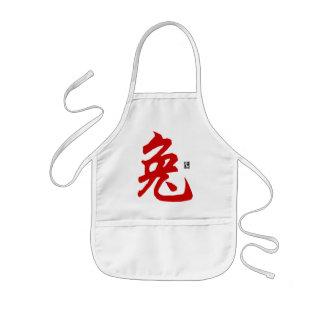 Chinese Zodiac Rabbit Calligraphy Gift Kids' Apron