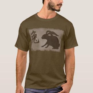 Chinese Zodiac Rabbit Dark T-Shirt