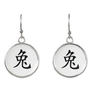 Chinese Zodiac - Rabbit Earrings