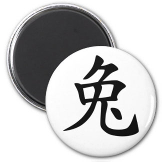 Chinese Zodiac - Rabbit Magnet