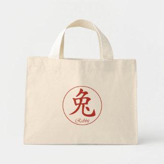 Chinese Zodiac - Rabbit Mini Tote Bag