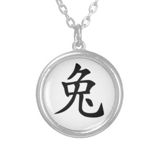 Chinese Zodiac - Rabbit Necklace