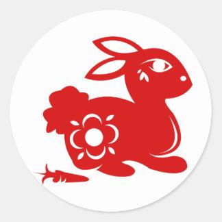 CHINESE ZODIAC RABBIT PAPERCUT ILLUSTRATION CLASSIC ROUND STICKER
