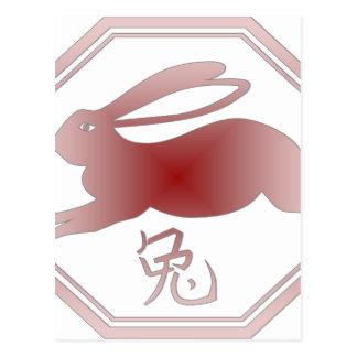 chinese zodiac rabbit postcard