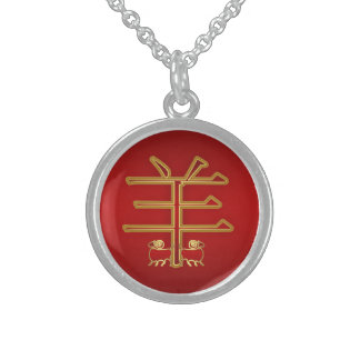 Chinese Zodiac Ram / Goat Symbol Small Silver Sterling Silver Necklace