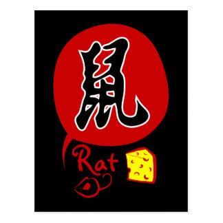 Chinese Zodiac Rat in Kanji Postcard