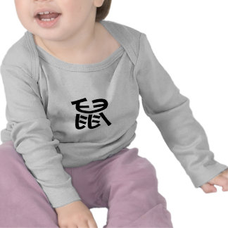 Chinese Zodiac - Rat T-shirts