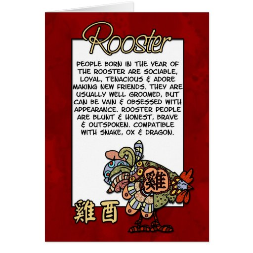Chinese Zodiac Rooster Greeting Card Zazzle