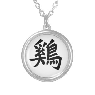 Chinese Zodiac - Rooster Necklace
