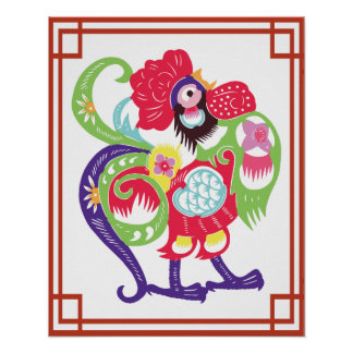 Chinese Zodiac Rooster Papercut Poster
