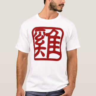 Chinese Zodiac Rooster Symbol T-Shirt