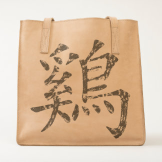 Chinese Zodiac Rooster Symbol Tote