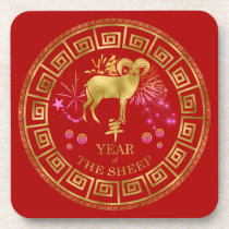 Chinese Zodiac Sheep Red/Gold ID542 Beverage Coaster