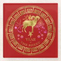 Chinese Zodiac Sheep Red/Gold ID542 Glass Coaster