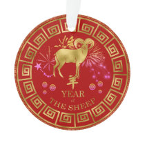 Chinese Zodiac Sheep Red/Gold ID542 Ornament