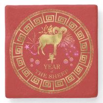 Chinese Zodiac Sheep Red/Gold ID542 Stone Coaster