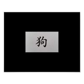 Chinese zodiac sign Dog black Poster