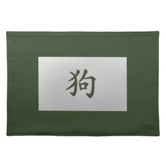 Chinese zodiac sign Dog green Placemat
