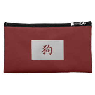 Chinese zodiac sign Dog red Makeup Bag