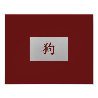 Chinese zodiac sign Dog red Poster