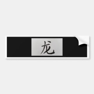 Chinese zodiac sign Dragon black Bumper Sticker