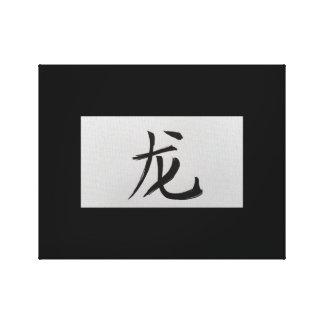 Chinese zodiac sign Dragon black Canvas Print