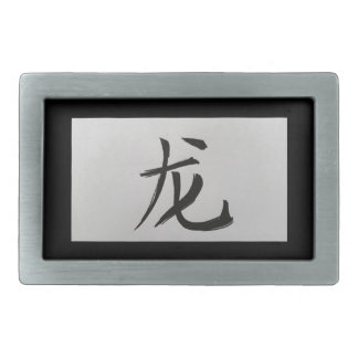 Chinese zodiac sign Dragon black Rectangular Belt Buckle