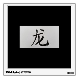 Chinese zodiac sign Dragon black Wall Decal