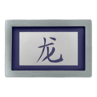 Chinese zodiac sign Dragon blue Belt Buckle
