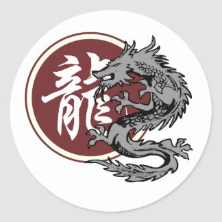 Chinese Zodiac Sign Dragon Classic Round Sticker