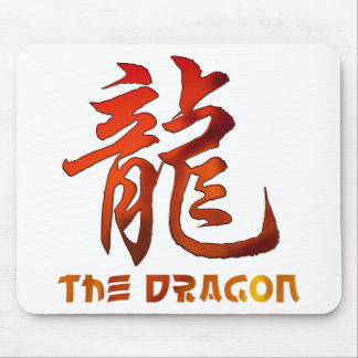 Chinese Zodiac Sign Dragon Gift Mouse Pad