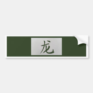 Chinese zodiac sign Dragon green Bumper Sticker