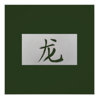 Chinese zodiac sign Dragon green Poster