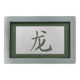 Chinese zodiac sign Dragon green Rectangular Belt Buckle