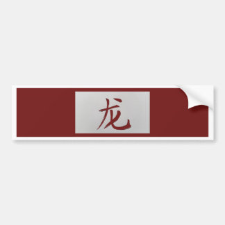 Chinese zodiac sign Dragon red Bumper Sticker