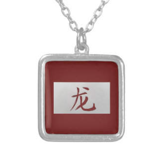 Chinese zodiac sign Dragon red Silver Plated Necklace