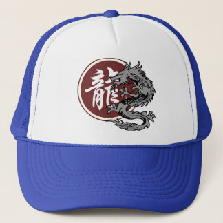 Chinese Zodiac Sign Dragon Trucker Hat