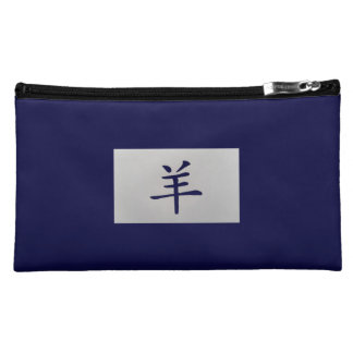 Chinese zodiac sign Goat blue Cosmetic Bag
