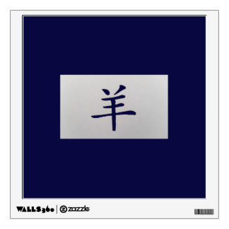 Chinese zodiac sign Goat blue Wall Decal