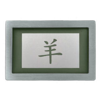 Chinese zodiac sign Goat green Belt Buckle