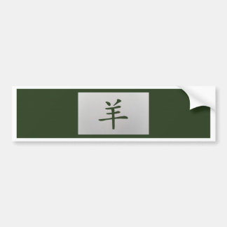 Chinese zodiac sign Goat green Bumper Sticker