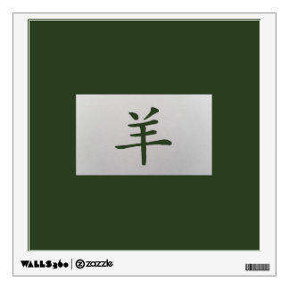 Chinese zodiac sign Goat green Wall Decal