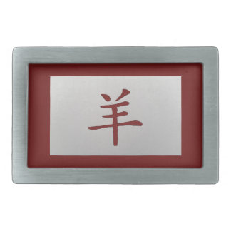 Chinese zodiac sign Goat red Belt Buckle