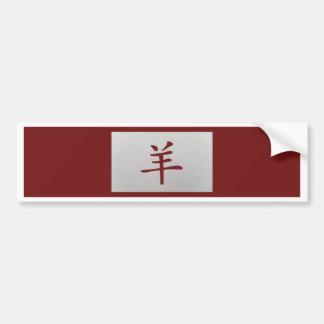 Chinese zodiac sign Goat red Bumper Sticker