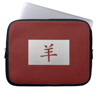 Chinese zodiac sign Goat red Computer Sleeve
